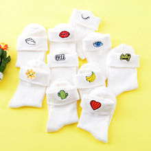 1 Pair Milk White Color Embroidery Heart Cactus Banana Socks Cute Women Ladies Girl Eye Sun Lips Heart-Shaped Cotton Socks(China)