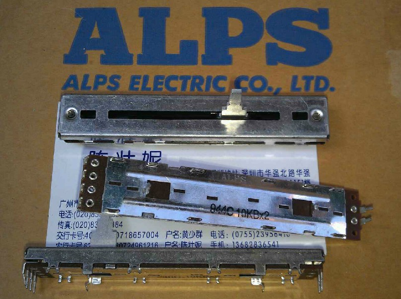 2PCS/LOT ALPS alpine 500600 horizontal push 8.8 cm double, B10K axis long 20MM<br>