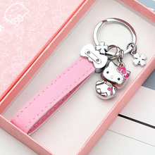 Cute Metal Hello Kitty Keychain Pink Leather Belt KT Key Rings Girl Car Purse Charms Key Chain Holder Pendant Gift Llaveros