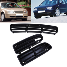 1 set Automobiles Car Front Bumper Lower Grills Grilles Cover Fit for VW Bora Jetta MK4 1999-2007 Car Replacement Accessories