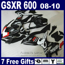 Injection mold lower price fairings for suzuki gsxr600 08 09 10 white sticker black fairing kit gsxr750 2008-2010 nm161(China)