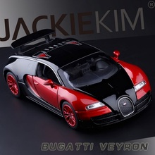 High Simulation Exquisite Collection Toys Double Horses Car Styling Bugatti Veyron Sportcar 1:32 Alloy Supercar Model Best Gifts(China)