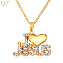 "U7 CZ Jesus Piece Heart Necklace & Pendant For Women/Men Trendy Silver/Gold Color Christian Jewelry ""I Love Jesus"" Gifts P610"