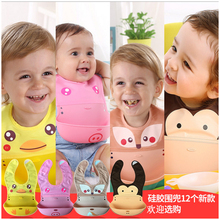 A18 Free shipping food-grade silicone Stereo waterproof baby diet Fall-prevention pocket bibs can choose a variety of styles(China)