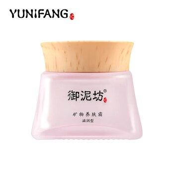Уход за кожей лица YUNIFANG крем для лица для ухода за кожей лечение-бесплатная увлажняющий отбеливание улитки антивозрастной крем бесплатная доставка