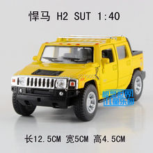 KINSMART Diecast Metal Model/1:40 Scale/2005 Hummer H2 SUT Car/Educational Pull Back Toy for children's gift or collection