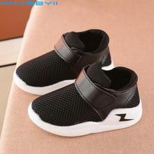 Buy KKABBYII Autumn Children Mesh Shoes Girls Boys Sport Shoes Soft Bottom Kids Shoes Comfort Breathable Sneaker Size 21-25 for $6.30 in AliExpress store