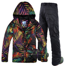 GSOU SNOW male sports and leisure  Korean professional waterproof windproof ski suit winter new men's double board Snowboard