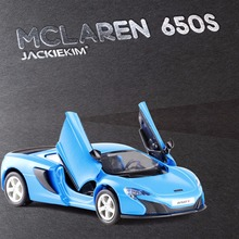Free Shipping RMZ city 1/36 Scale Mclaren 650S Alloy Car Model Toys Diecast Metal Pull Back Car Toy For Kids Gift Collection(China)