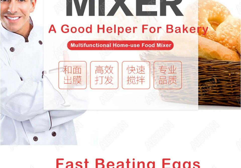 food-mixer-960_06