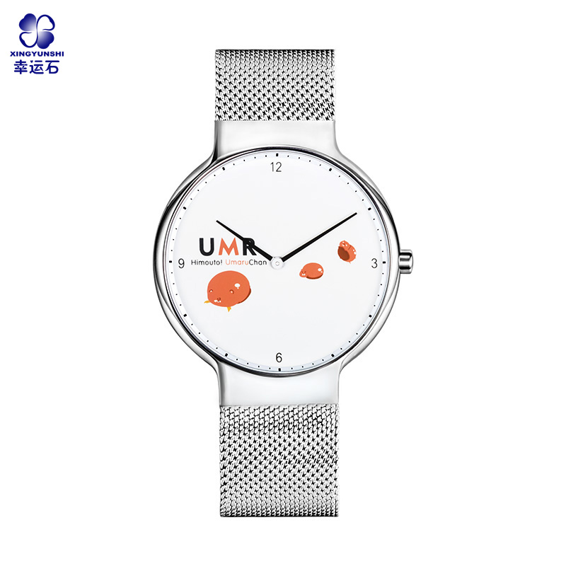 Himouto UMARU Chan Watch cute Japan Anime DW Quartz 5ATM Watches Comics Gift<br>