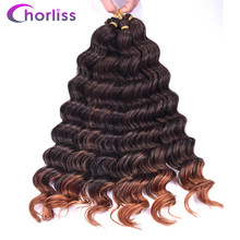 "Chorliss 22"" Ombre Brown Synthetic Braiding Hair Extensions Deep Wave Crochet Braids Hair 80g/pack"