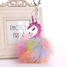 1 Pcs Colorful Fluffy Unicorn Keychain Pompom Faux Fox Fur Key Chain Bag Car Key Ring Hang Bag Jewelry for Women Nice Gift