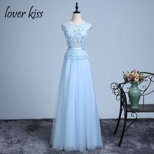 Lover Kiss Beautiful Dresses For Teens Sleeveless Lace Long Tulle Beach 2017 Dress Prom Dress Patterns Vestidos de prom