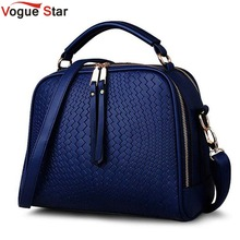 Vogue Star 2017 Spring New Arrival Women Weave Tassel Women PU Leather Handbag Shoulder Bag Ladies Casual Messenger Bag YB40-435