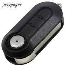 jingyuqin 3 Buttons Flip Remote Key COMBO Case Shell Cover for FIAT 500 Panda Punto Bravo Car Alarm Keyless Entry Fob(China)