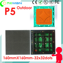 Freeshipping LED outdoor p5 module price 32*32 160*160mm 1/8 scan , p5 led module rgb outdoor for advertising led sign board 3g