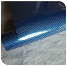 1.52x20M air free bubbles with channels 5D(3D primer) jewelry blue carbon vinyl wrap fiber vinyl(China)
