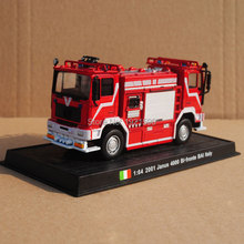 Brand New 1/64 Scale 2001 JANUS 4000 BI-ltaly Double Header Fire Truck Diecast Metal Car Model Toy For Gift/Kids/Christmas