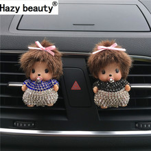 Hazy beauty air outlet perfume Interior decoration Car Air Freshener -styling Perfumes 100 Original Car Ornament Air Cleaner(China)