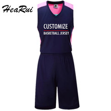 High Quality Basketball Uniforms Men Comfortable Custom Basketball Jerseys Adult DIY basketball set Training Kits Youth New 2017(China)