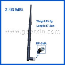2.4G 17dbi rp-sma Antenna for Router Network(China)
