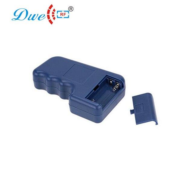 ID card copier