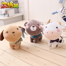 Candice guo! super cute plush toy lovely cartoon animal shy tie dog bear cow stuffed doll birthday Christmas gift 20cm 1pc(China)
