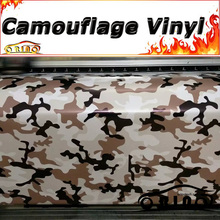 Car Styling Black Brown Arctic Camouflage Wrap Vinyl Truck Vehicle Snow Camouflage Wrapping Sticker Film Matte/Glossy Finish