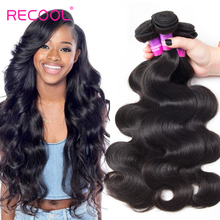 Brazillian Virgin Hair Body Wave 4 Bundles R Hair Brazilian Body Wave 100% Brazilian Human Hair Weave Bundles