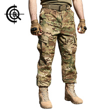 CQB Outdoor Pants Tactical Trousers Big Size XS-4XL Hiking Trekking Camouflage Pants Men Military Travel Sports Overalls MCK022(China)