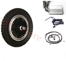 12 inch 350W 36V electric skateboard motor kit , scooter parts wheelchair - Sarach store