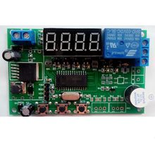AC220V Delayed Relay On off Cycle Timing Programmable Module For Motor Pump LED Time Control