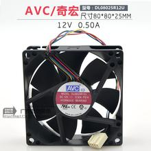 AVC 8025 80mm x 80mm x 25mm DL08025R12U Hydraulic Bearing PWM Cooler Cooling Fan 12V 0.50A 4Wire 4Pin Connector