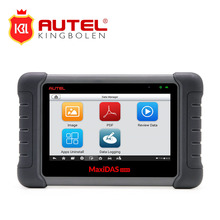 Latest Autel MaxiDAS DS808 OBD2 Scanner Same as like MS906 Better Than Autel DS708 ECU Auto Diagnostic Tool Update online(China)