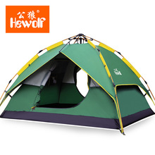 New Pop Up Tent Automatic tent camping equipment 3 to 4 rainstorm camping outdoor tent hydraulic tent 3 in 1 Quick Set Up Tent