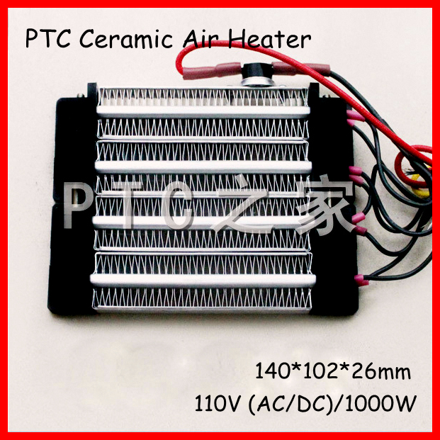 (1 piece/lot) 110V~220V 1000W 140x102x26mm PTC Ceramic Air Electric Heater Plate With Insulating Film Mini Heating Element Chips<br>
