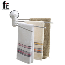 4 Swivel Bars Folding Movable Bath Towel Bar Wall Mounted Bathroom Towel Rail Rack Bath Room Holder Hanger