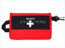 Top quality Home First Aid kit Bag Outdoor Sports Medical box Travel Camping Emergency Small car First Aid kit(China)