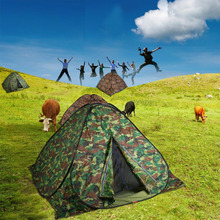 Free shipping Waterproof Automatic Pop Up Outdoor Camping Hiking Picnic Tent 3-4 Person Dustproof UV Protected Tent Camouflage(China)
