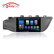 "Bway 9"" 2 din Car radio for 2017 KIA K2 Quadcore Android 6.0.1 car dvd player GPS navigation with 1 G RAM,16G iNand"