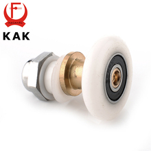 5PCS KAK Stainless Steel Brass Shower Wheel Door Rollers Runners Rubber Wheels Pulleys For Bathroom Fixture Hardware(China)