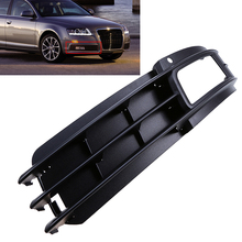 4F0807681P 4F0807682P Front Lower Automobile Hood Grilles Fit for Audi A6 Quattro Sedan/Avant 2008-2011 facelift Car Grille Vent