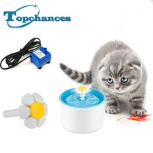 High Quality Flower Style New Automatic Cat Dog Bird Kitten Water Drinking Fountatin Pet Bowl Dish Drink Filter Blue