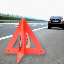Auto Car Safety Emergency Reflective Warning Triangle 26*25*23CM HOT Car warning sign(China)