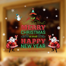 ISHOWTIENDA Hot Christmas Letters and Old Man Window Stickers Window Glass Door Decoration Home Wall Sticker(China)