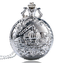 Retro Silver Pocket Watch Train with Flower Relogio De Bolso Quartz Watch with Necklace Chain Vintage Pendant Men Women P456
