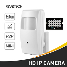 940nm Invisible IR 720P / 1080P PIR IP Camera 1.0MP / 2.0MP 18 LED Night Vision 3.7mm Indoor Security ONVIF P2P CCTV Mini Cam(China)