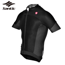 Santic Summer Men's Cycling Jersey Breathable Short Sleeve Bicycle Bike Jersey Shirt Sport Wear Skinsuit Black/White Color