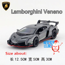 KINSMART Die Cast Metal Models/1:36 Scale/Veneno toys /for children's gifts or for collections